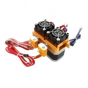 Dual MK8 Extruder 1.75+0.4mm